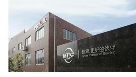Building waterproof   Guangdong psylic waterproof materials